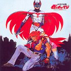 Science Ninja Team Gatchaman soundtrack
