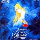 Symphonic Suite Yamato