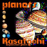 Kasatochi
