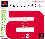 Namco Museum Volume 2 (Japanese version)